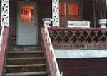 Foreclosure for sale in Brooklyn 11236 RALPH AVE - Property ID: 3201534907